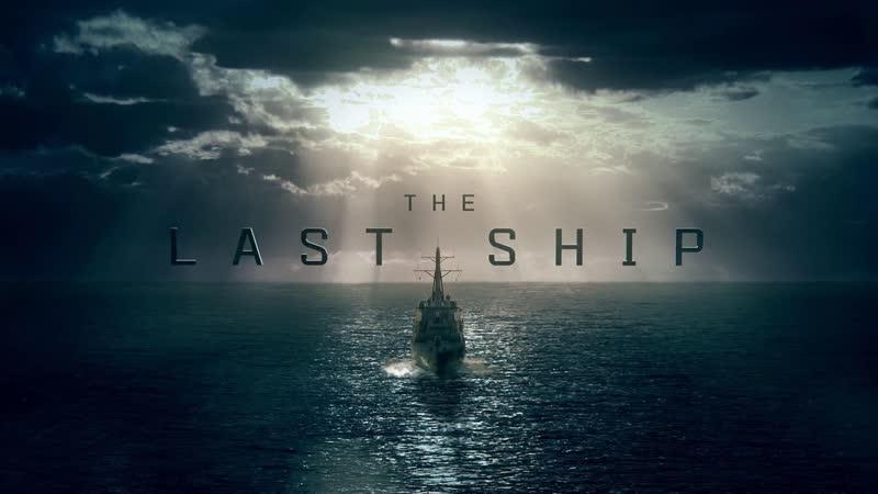 Последний корабль Сериал 2014 США The Last Ship про апокалипсис смотреть сериал кино трейлер онлайн Киносеа