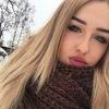 Анна Агаева