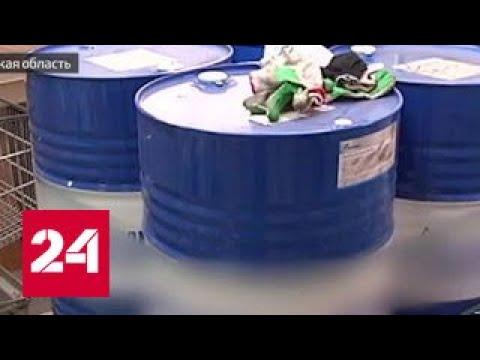 В Тольятти обнаружено подпольное производство моторных масел