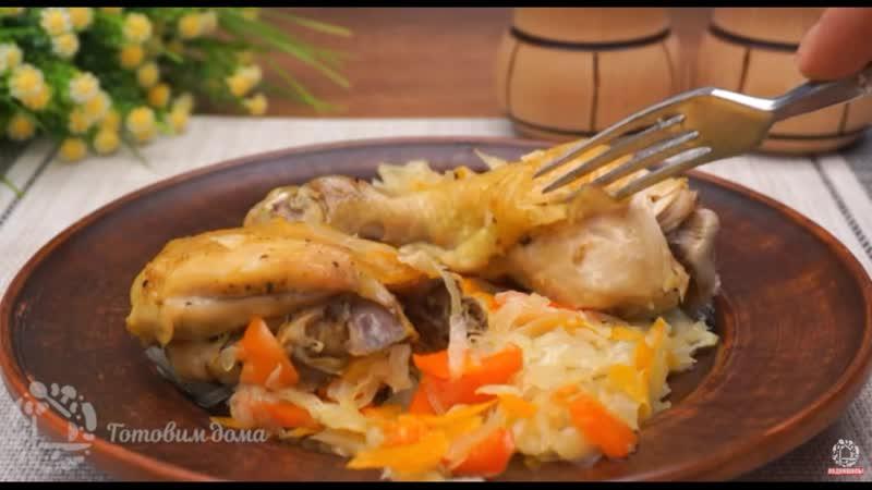Курица с капустой запеченная в рукаве. Сытное блюдо на обед или ужин.