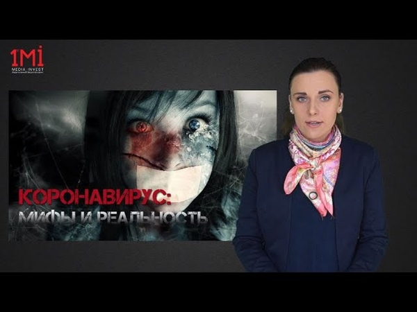 Коронавирус в России чем обернется эпидемия для экономики страны и мира Последние новости