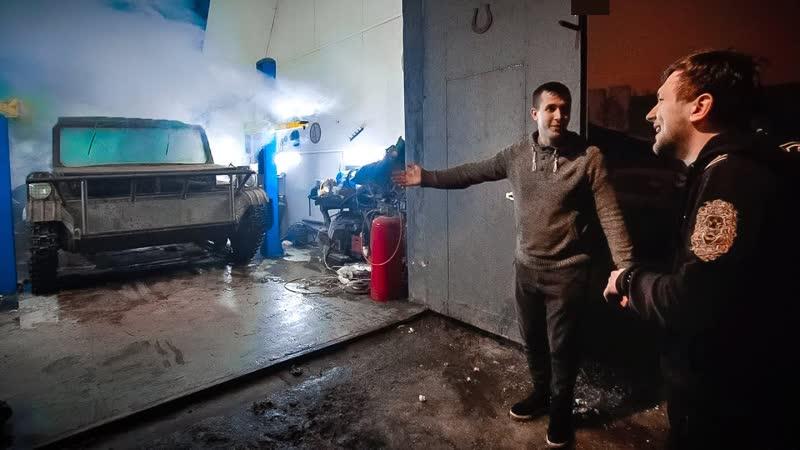 Мастерская Синдиката Открыли гараж а там ТАНК