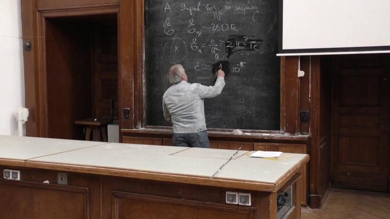 Елютин П. В. - Квантовая теория - Стационарная теория возмущений (Лекция 2)