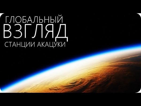 ВЕНЕРА 2020! НОВЫЕ СНИМКИ ОТ АКАЦУКИ [Итоги миссии Akatsuki]
