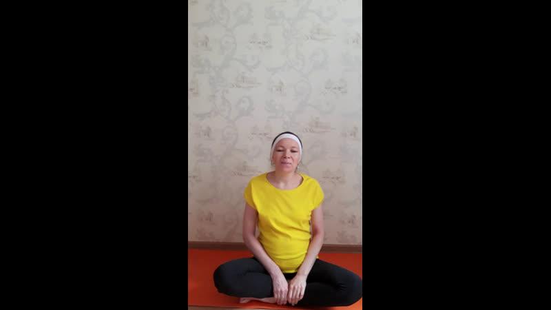 Добрая йога с Татьяное Бережное отношение