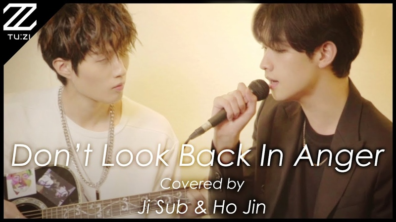 2Z TuZi 투지 Live Don't Look Back In Anger Oasis Covered by Ho Jin Ji Sub Studio live