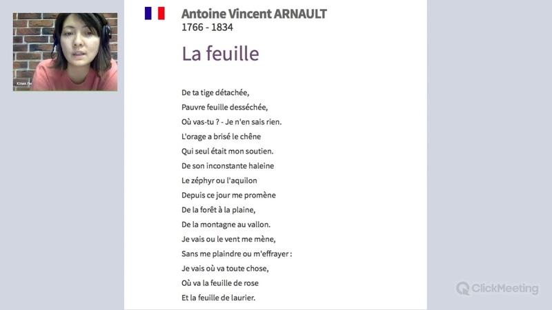 Стихотворение на французском la feuille