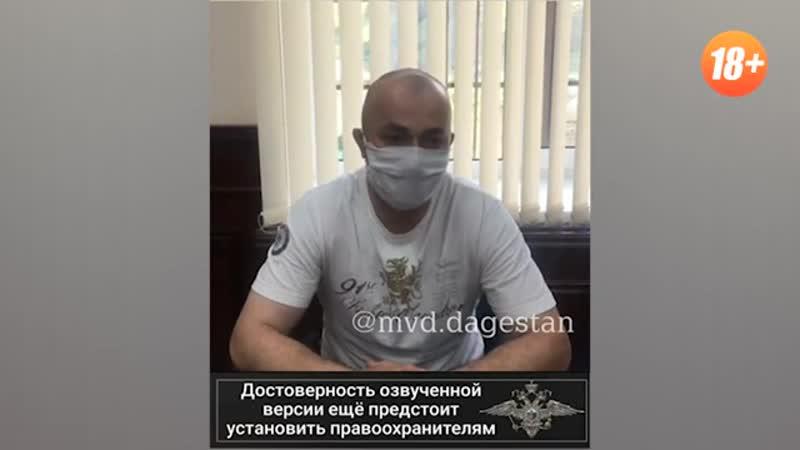 Убивший краноскнижного орла в Дагестане объяснил свой поступок