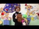 Детский сад Венда