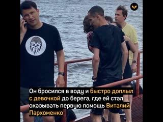 В Ульяновске двое парней спасли тонущую 4-летнюю малышку