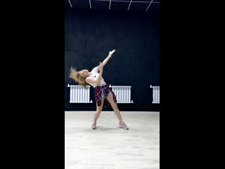 Zumba IDIOTA - Sofia Reyes