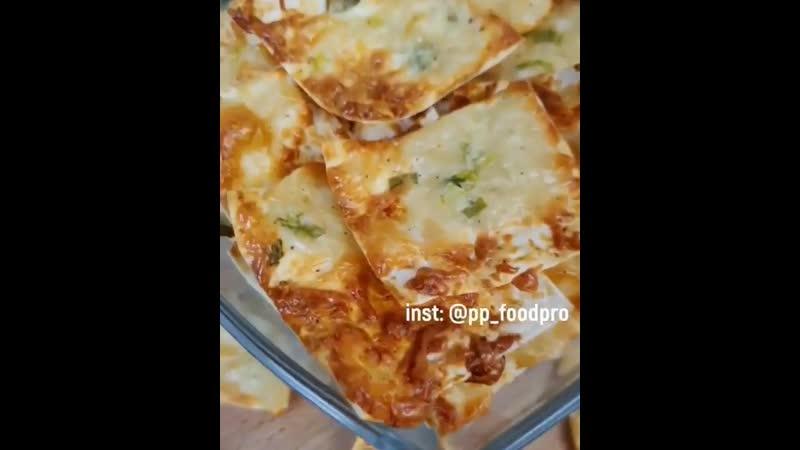 Рецепт домашних чипсов с сыром, луком и сметаной ☺️