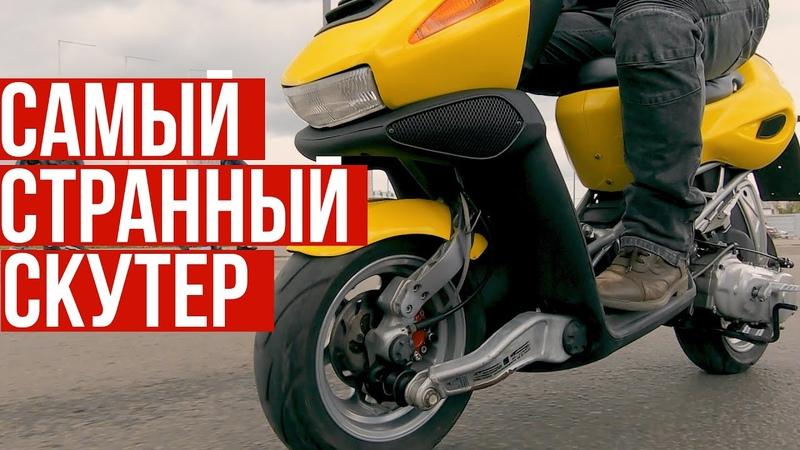 Italjet Dragster Феррари на минималках 50 кубовый скутер или гоночная машина МОТОЗОНА №88