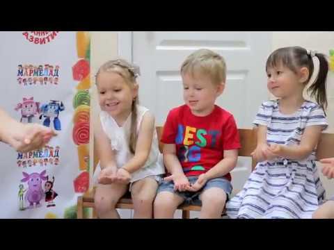 Музыкальное занятие с элементами логоритмики Весёлое путешествие (Дети от 3 лет)