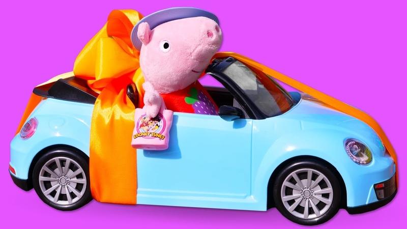 Un coche para el cumpleaños de Peppa Pig Juguetes de Peluche Videos para niños en español