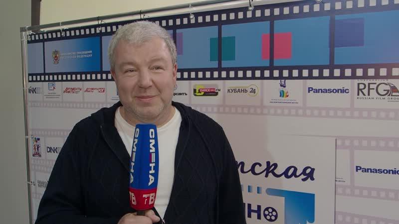 Смене35 Поздравление Робака А. - актера театра и кино, продюсера, кинорежиссера