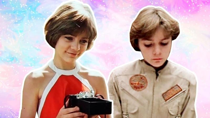 Гостья из будущего Лиловый шар   Фантастические фильмы для детей