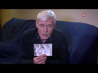 Актер и ведущий программы Последний день рассказал о жизни своих родителей в блокадном Ленинграде