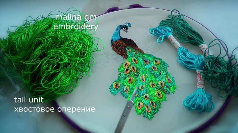 Hand Embroidery Peacock with Roses Вышивка Павлин