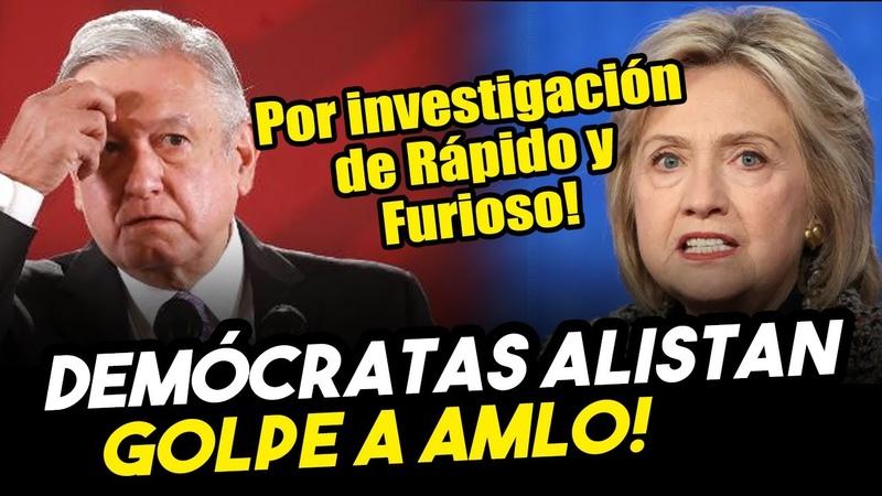Demócratas env an carta de advertencia a Obrador! Pierden la cabeza por su visita a EEUU