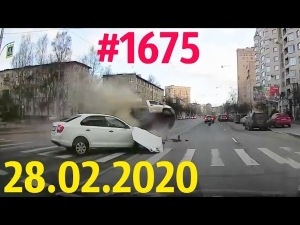 Новая подборка ДТП и аварий от канала Дорожные войны за 28 02 2020 Видео № 1675