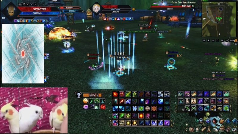 GVG TheSame vs Obscure 04.07.2020