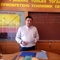 Фотография Владимира Чубаря ВКонтакте