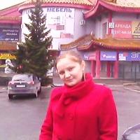 Личная фотография Анастасии Разновой