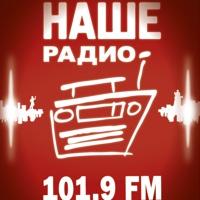 Логотип НАШЕ радио Тула [Официальное сообщество]