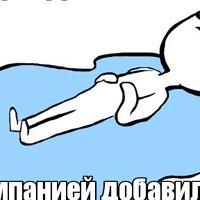Фотография анкеты Алины Абакумовой ВКонтакте