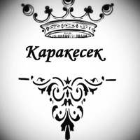 Фото Еркебулана Аргынбая ВКонтакте
