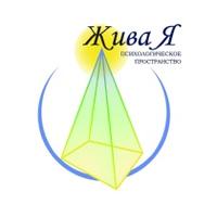 """Логотип Психологическое пространство """"Жива Я"""""""