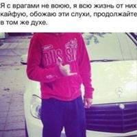 Гайдаров Рашид