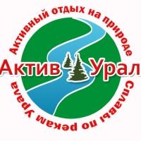 Логотип АКТИВ УРАЛ. Сплавы по рекам, корпоративы.