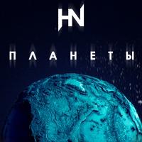 Руслан Шакиров | Томск