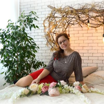 Елена Пунегова