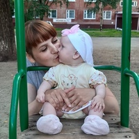 Фотография Елены Вагиной-Махониной ВКонтакте