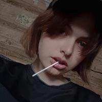 Ибрагимова Мария (Галеева)