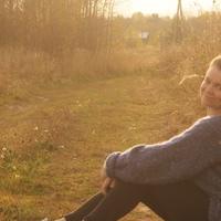 Фотография профиля Анастасии Виноградовой ВКонтакте
