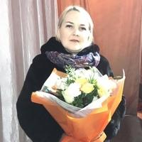 Ilina Galya
