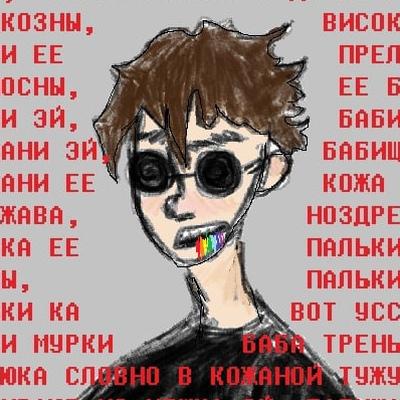 Бараш Смешариков