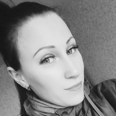 Viktoriya, 30, Vytegra