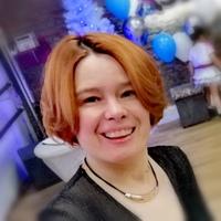 Личная фотография Екатерины Притворовой