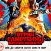 Territoria-Kino G-Mozdok