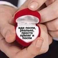 Яков Дырда