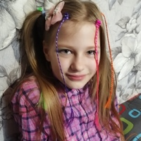 Анастасия Самсонова