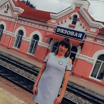 Людмила Ляшкова