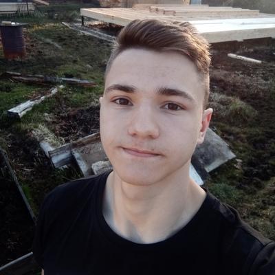 Артём, 19, Velikiy Novgorod