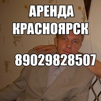Фотография анкеты Григория Сабакаря ВКонтакте