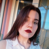 Есения Самойлова